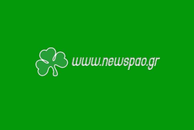 Γίνε συντάκτης στο Newspao.gr!