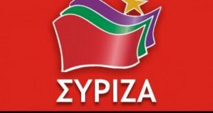 Νέο... ντου στο favebook του ΣΥΡΙΖΑ (pic)