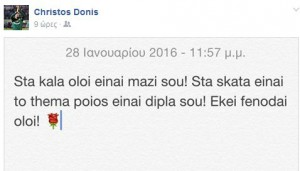 donis-2