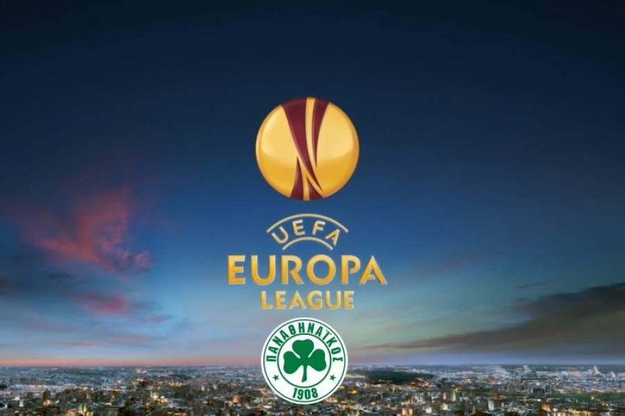 Oι πιθανοί αντίπαλοι του Παναθηναϊκού στο Europa League