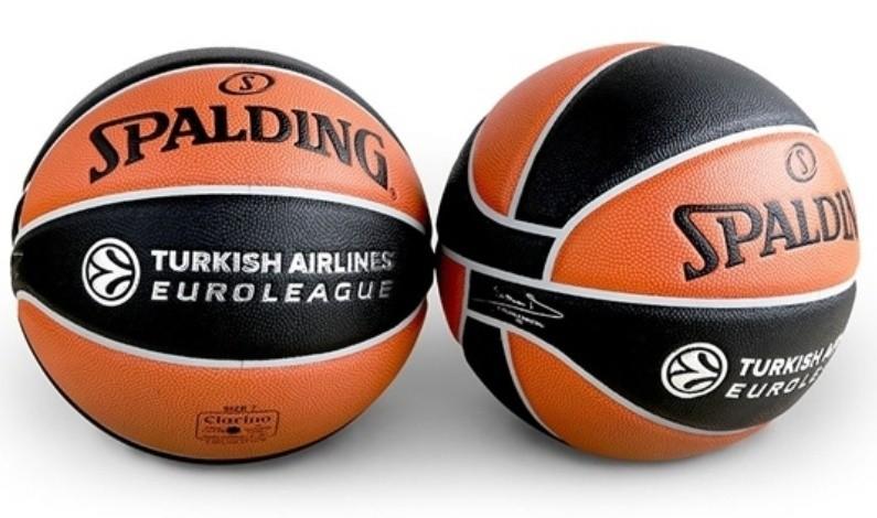 Δεν έγιναν δεκτές οι προτάσεις της Ευρωλίγκας από τη FIBA