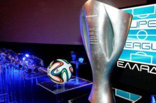 Αρχίζει το μάτς... Super League 2016-2017