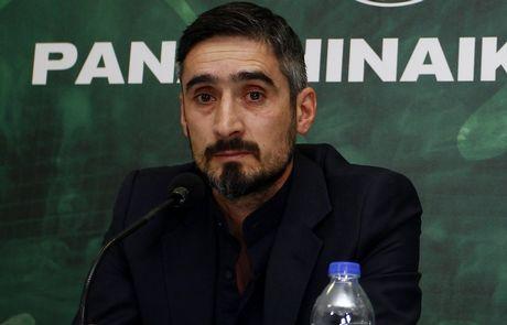 Λυμπερόπουλος