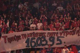 Η επέτειος-ντροπή του πιο βρόμικου συλλόγου της Ελλάδας