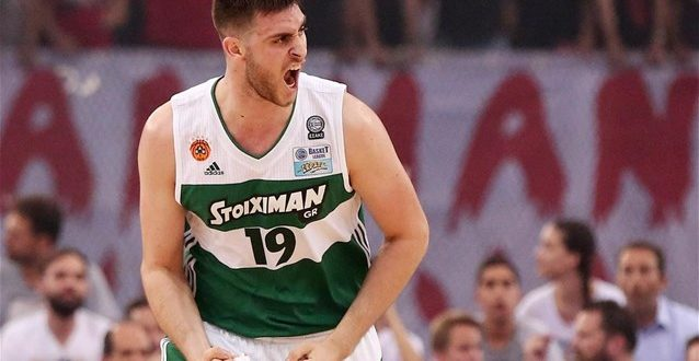 Image result for papagiannis pao