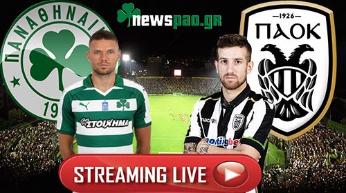live streaming paok