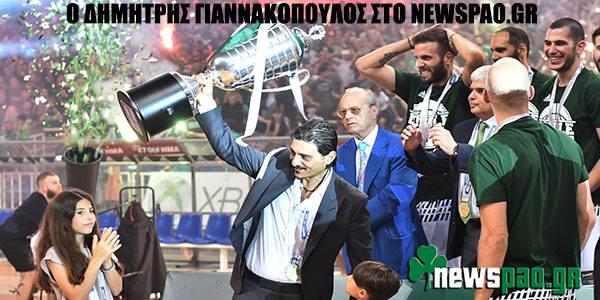 Γιαννακόπουλος στο newspao: «Και με ΠΑ.ΣΟ.Κ και με ΣΥ.ΡΙΖ.Α και με... Instagram»