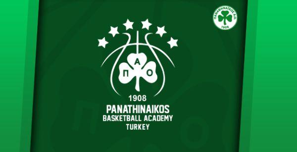 """""""Πράσινη"""" Ακαδημία μπάσκετ στην Τουρκία!"""