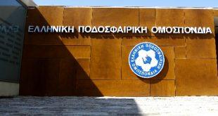 Δεν έχει κοινοποιηθεί απόφαση δικαίωσης του Εσιέν στην ΕΠΟ