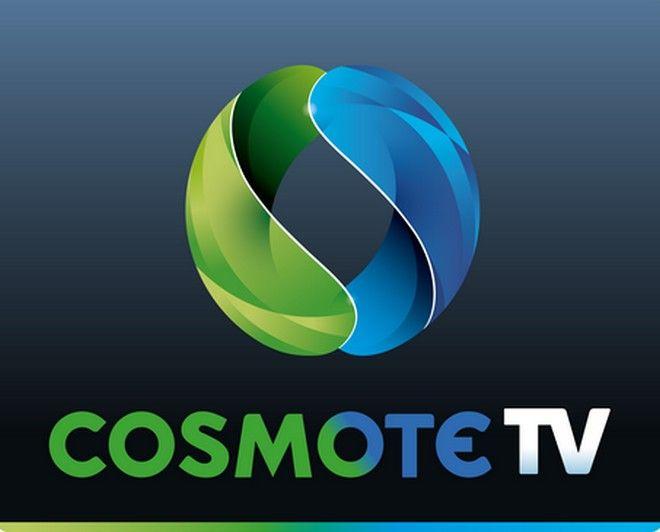 Η προκαταβολή της Cosmote TV σε περίπτωση που «κλείσει» το deal