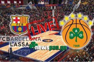 Μπαρτσελόνα - Παναθηναϊκός Live Streaming 13/12/2019 | μπάσκετ | Euroleague