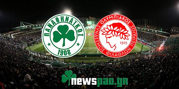 ΠΑΝΑΘΗΝΑΪΚΟΣ - ΟΛΥΜΠΙΑΚΟΣ  Panathinaikos vs Olympiakos  live streaming