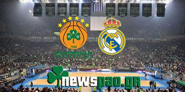 ΠΑΝΑΘΗΝΑΪΚΟΣ - ΡΕΑΛ ΜΑΔΡΙΤΗΣ  Panathinaikos vs  Real Madrid   live streaming