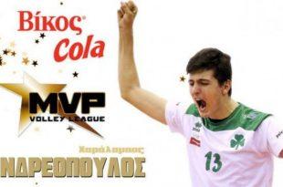 MVP της αγωνιστικής ο Ανδρεόπουλος