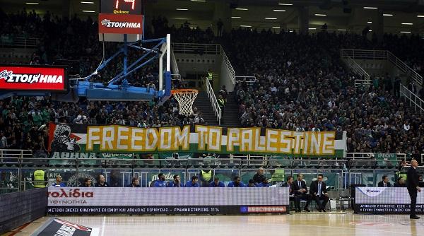 «Ελευθερία στην Παλαιστίνη», στο ΟΑΚΑ (pic)