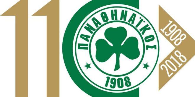 Το ιδιαίτερο tweet του Παναθηναϊκού για τα 110 χρόνια του συλλόγου (pic)