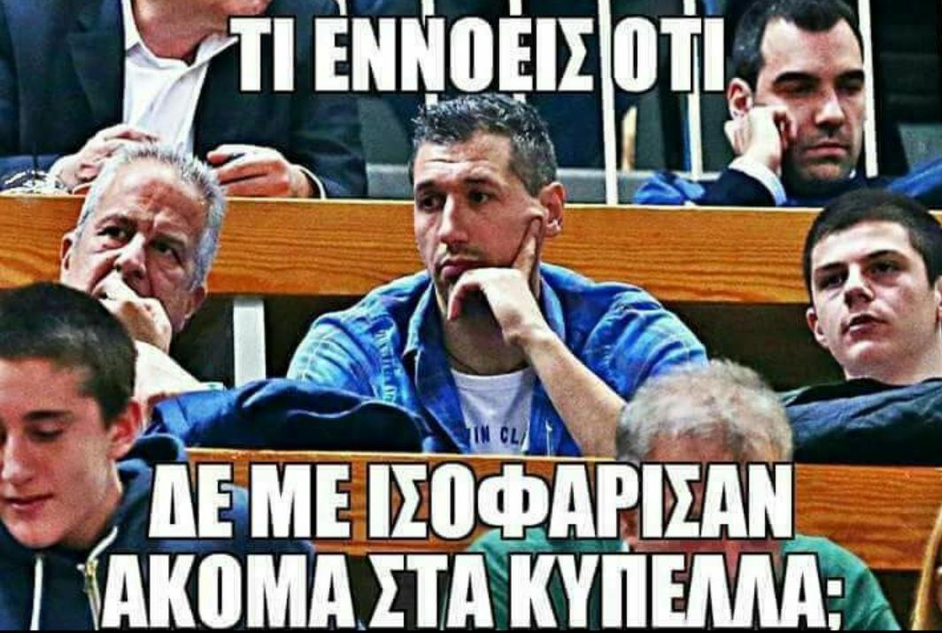 Η... απορία του Διαμαντίδη για τη φάπα της ΑΕΚ στον Ολυμπιακό! (pic)