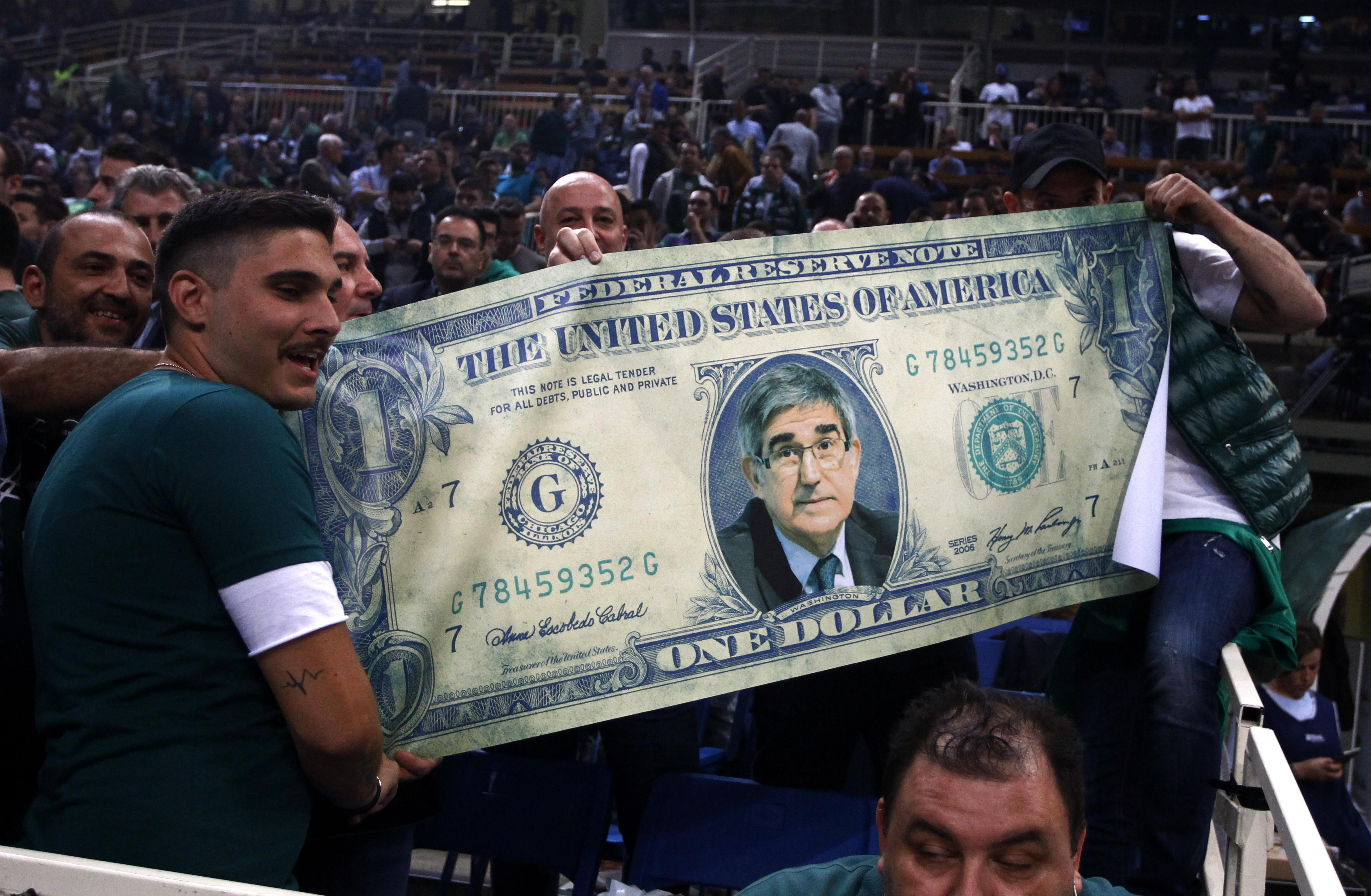Ο Μπερτομέου έγινε... χαρτονόμισμα στο ΟΑΚΑ (pic)