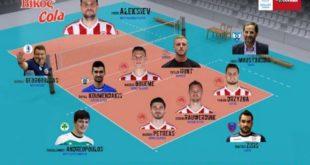 Η κορυφαία ομάδα της σεζόν 2017-18 στη Volley League