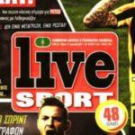 Η απάντηση της Live Sport στις δηλώσεις Γιαννακόπουλου