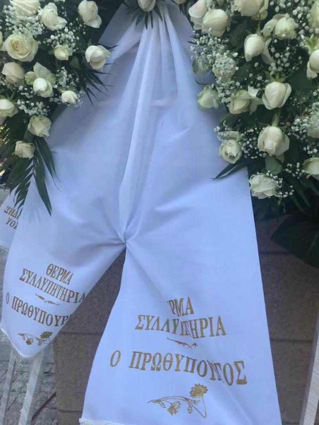 Έστειλε στεφάνι ο Αλέξης Τσίπρας για τον Παύλο Γιαννακόπουλο (pic)