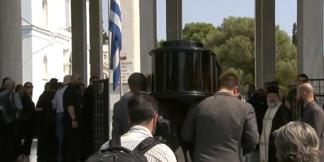 Οδηγήθηκε στην τελευταία του κατοικία ο Παύλος Γιαννακόπουλος!