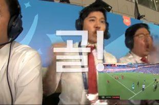 Viral: Τα... έσπασαν στα δημοσιογραφικά οι Νοτιοκορεάτες! (Vid)