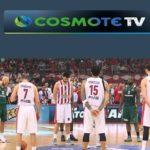 Μπράβο στην Cosmote TV και το Ρήγα Δάρδαλη