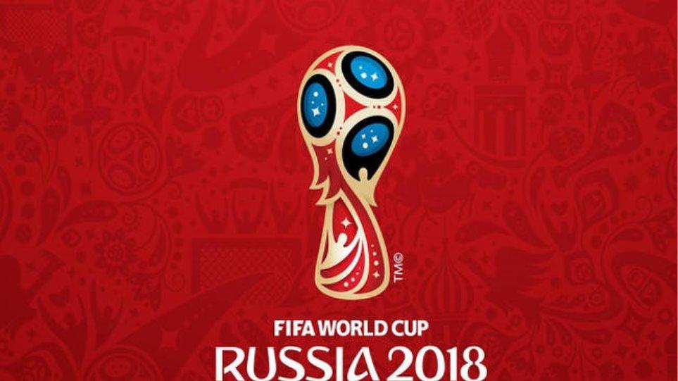 Μουντιάλ 2018: Το τηλεοπτικό πρόγραμμα και τα ματς της ημέρας