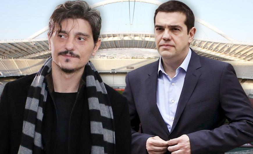 Έγινε νέα συνάντηση Κυβέρνησης - Athens Alive