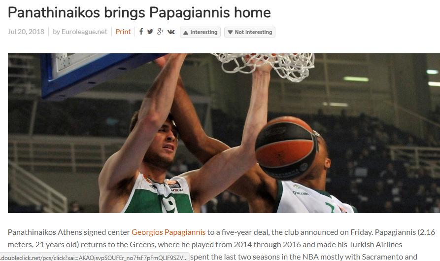 Η Euroleague για την επιστροφή Παπαγιάννη (pic)