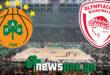 Παναθηναϊκός - Ολυμπιακός Live Streaming 6/12/2019 | Ευρωλίγκα