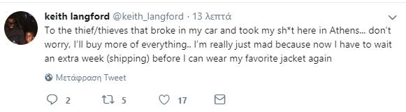 Θύμα κλοπής ο Λάνγκφορντ! (pic)