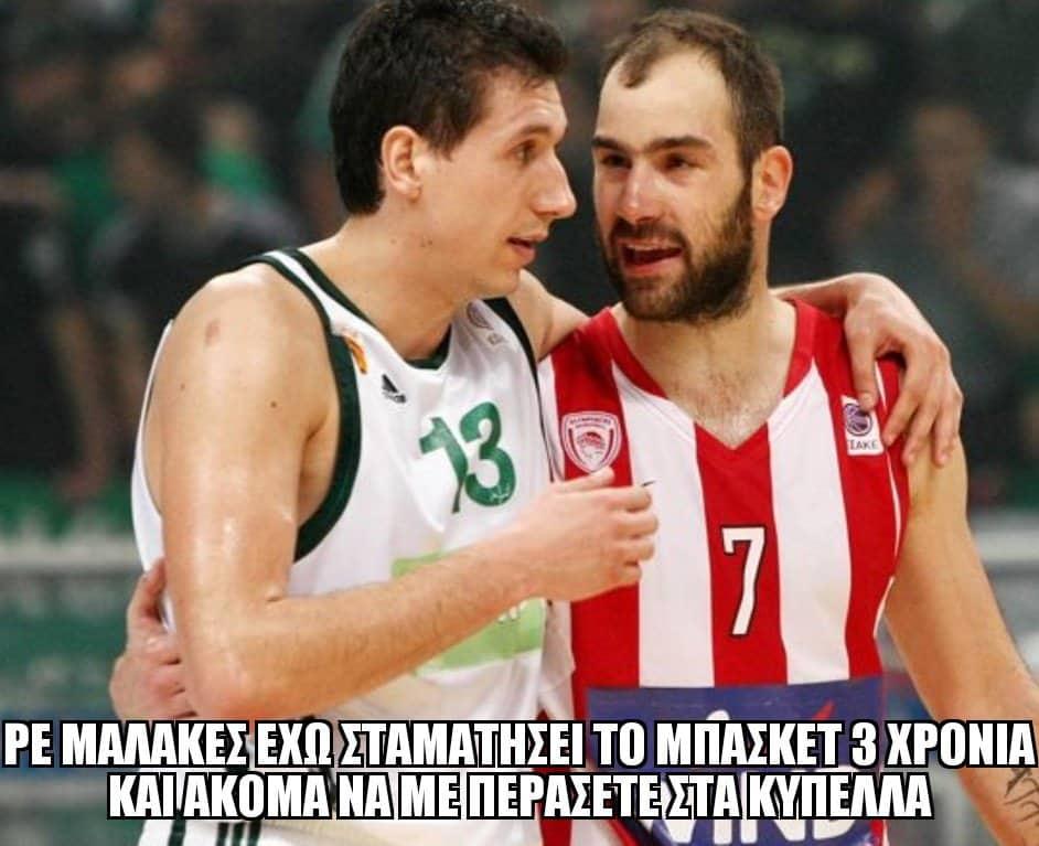 Viral - Ο Διαμαντίδης απορεί που ο Ολυμπιακός ακόμη δεν τον πέρασε στα Κύπελλα (pic)