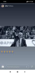 Συλλυπητήρια από πολλούς νυν και πρώην αθλητές του Παναθηναϊκού (pics)
