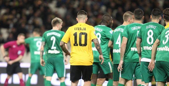 Και τώρα...Ολυμπιακός - Νερόβραστο 0-0 για Παναθηναϊκό και ΑΕΚ στο ΟΑΚΑ