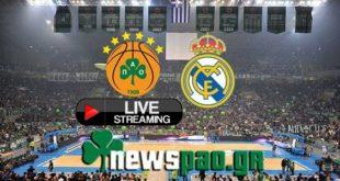 Παναθηναϊκός - Ρεάλ Μαδρίτης Live Streaming