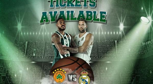 Τα εισιτήρια για Ρεάλ Μαδρίτης και Κολοσσό H Hotels
