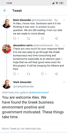 Athens Alive: «Είμαστε έτοιμοι να προχωρήσουμε»