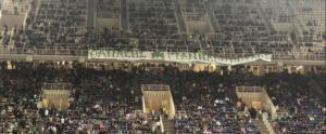 Το πανό για τον Θανάση Γιαννακόπουλο στο ΟΑΚΑ (pic)