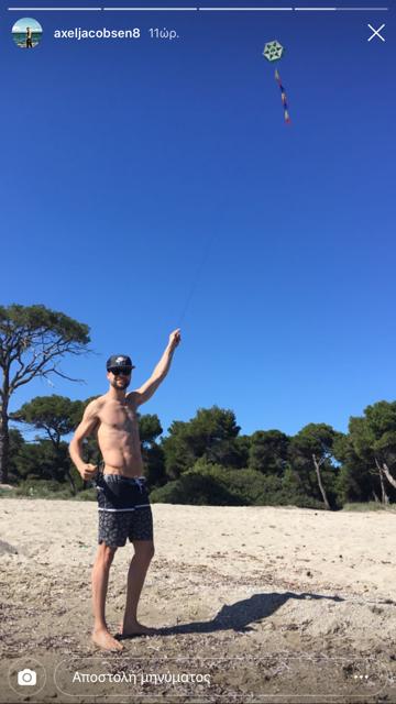 Παίκτης του Παναθηναϊκού πετάει χαρταετό με το τριφύλλι (pic)