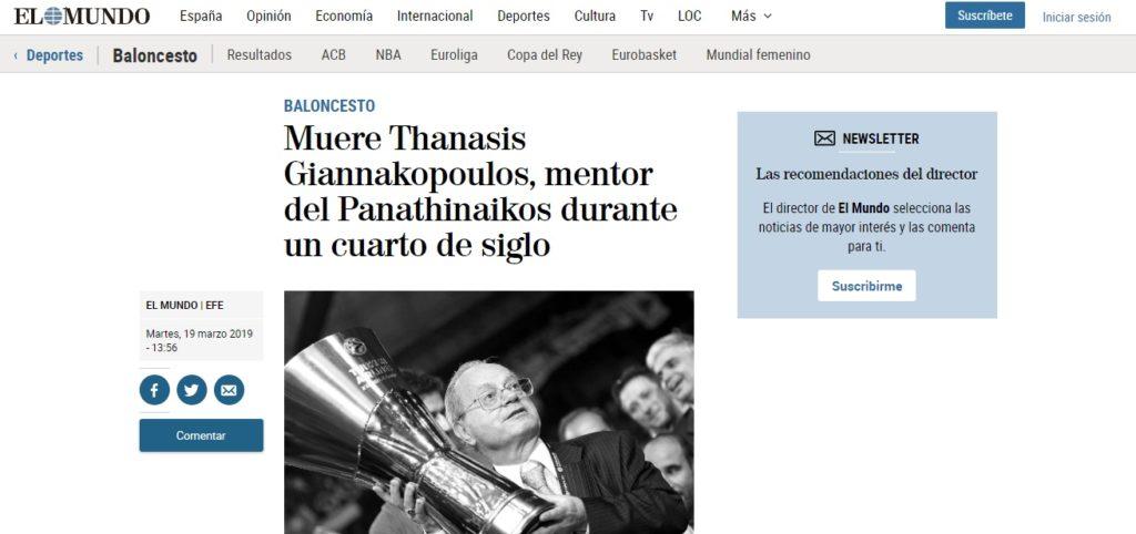 Παγκόσμιος θρήνος για τον χαμό του Θανάση Γιαννακόπουλου (pics)