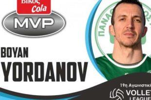 Πράσινος ο MVP για την 19η αγωνιστική της Volley League