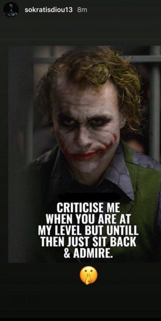 Επίθεση Διούδη σε αυτούς που του ασκούν κριτική (pic)