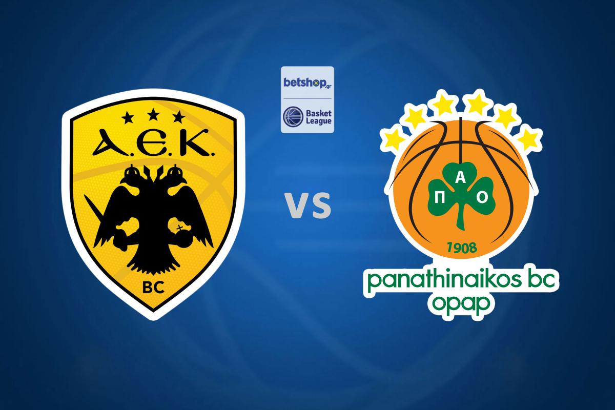 AEK - Παναθηναϊκός Live Streaming