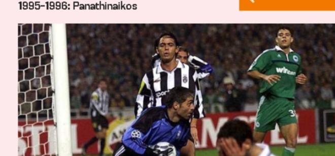 «Στις εκπλήξεις των ημιτελικών ο Παναθηναϊκός του '96»