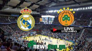Ρεάλ Μαδρίτης - Παναθηναϊκός Live Streaming