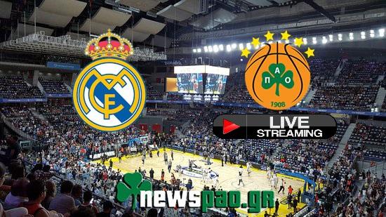 Ρεάλ Μαδρίτης - Παναθηναϊκός Live Streaming | Real Madrid - Panathinaikos 24-2-2020