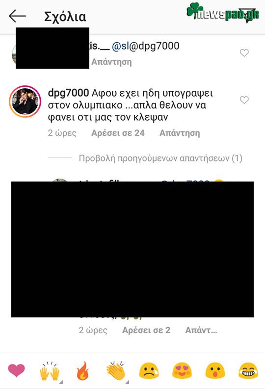 Γιαννακόπουλος: «Ο Σλούκας έχει υπογράψει ήδη στον Ολυμπιακό!»