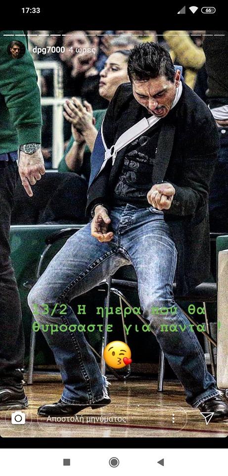 Συνεχίζει να τρολάρει Ολυμπιακό και Αγγελόπουλους ο Γιαννακόπουλος (pic)